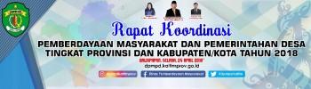 Rakor DPMPD Prov  Kab/Kota 2018 di Balikpapan